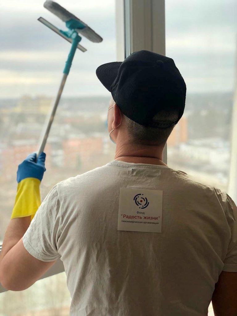 фонд Радость жизни Чистые окна (3)
