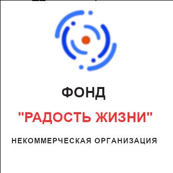 logo-fond-RG